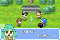 Doraemon Midori No Wakusei (J)(Perversion)