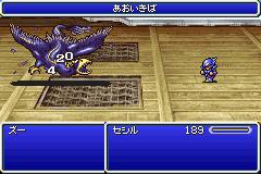 Final Fantasy IV Advance (J)(2CH)
