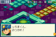 Rockman EXE 4.5 Real Operation (J)(Independent)