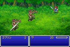 Final Fantasy V Advance (J)(WRG)