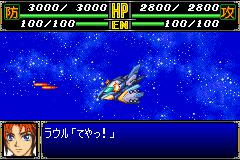 Super Robot Taisen R (J)(Eurasia)
