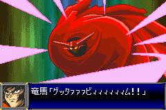 Super Robot Taisen D (J)(Independent)