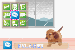Poke Inu - Poket Dogs (J)(Independent)