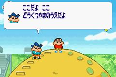 Crayon Shin chan - Densetsu wo Yobu Omake no Miyako Shockgaan (J)(Independent)