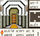 Shadowgate Return (Japan)