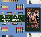 Shaman King Card Game - Chou Senjiryakketsu - Funbari Hen (Japan)