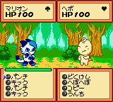 Gem Gem Monster (Japan)