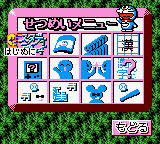 Doraemon no Study Boy - Gakushuu Kanji Game (Japan)