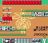 Shinseiki Evangelion - Mahjong Hokan Keikaku (Japan)
