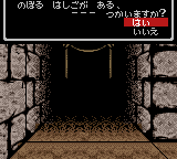 Wizardry I - Proving Grounds of the Mad Overlord (Japan)