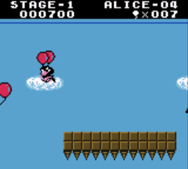 Balloon Fight GB (Japan) (NP)