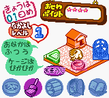 Nakayoshi Pet Series 1 - Kawaii Hamster (Japan)