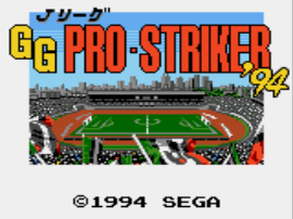 J.League GG Pro Striker '94 (Japan)