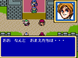 Shining Force Gaiden - Ensei, Jashin no Kuni e (Japan)