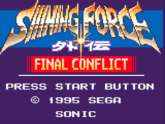 Shining Force Gaiden - Final Conflict (Japan) [En by SFCentral v20060707]