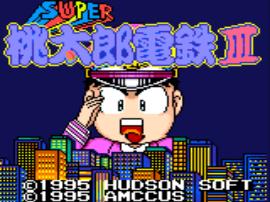 Super Momotarou Dentetsu III (Japan)