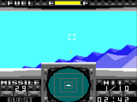 G-LOC Air Battle (Japan)