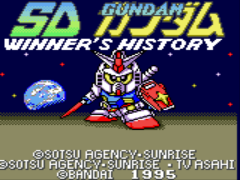 SD Gundam - Winner's History (Japan) [En by Gaijin v0.99]