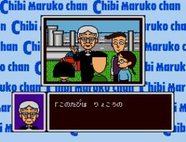 Chibi Maruko-chan - Wakuwaku Shopping (Japan)