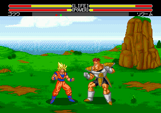 Dragon Ball Z - Buyuu Retsuden (Japan)