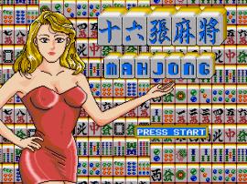 16 Zhang Majiang (China) (Unl)