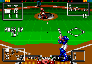 2020 Toshi Super Baseball (Japan)