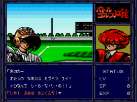 Battle Golfer Yui (Japan)