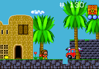 Alex Kidd in the Enchanted Castle (USA)