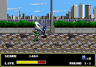 Mazin Saga Mutant Fighter (USA)