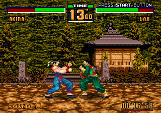 Virtua Fighter 2 (USA, Europe)