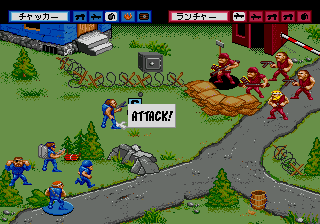 General Chaos Daikonsen (Japan)