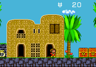 Alex Kidd - Tenkuu Majou (Japan)