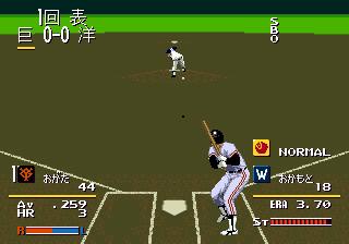 Pro Yakyuu Super League '91 (Japan)