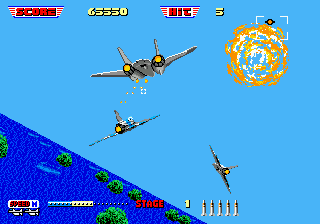 After Burner II (Japan)
