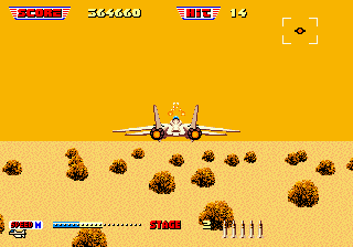 After Burner II (USA, Europe)