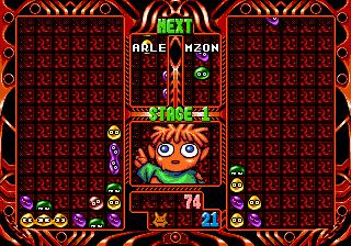 Puyo Puyo 2 (Japan) (v1.1)