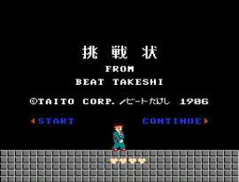 Takeshi no Chousenjou (Japan)