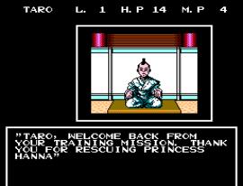 Taro's Quest (USA) (Proto)
