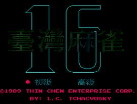 Taiwan Mahjong - Tai Wan Ma Que 16 (Asia) (Unl)