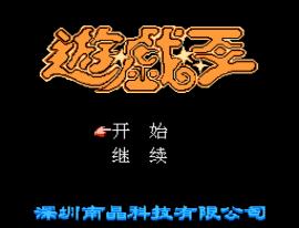 Yu-Gi-Oh (C)