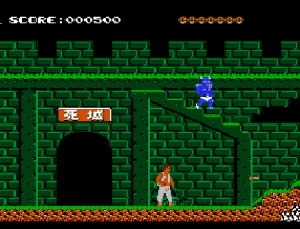 Hell Fighter (Asia) (Unl) (NES)