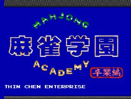 Mahjong Academy (Asia) (Unl)