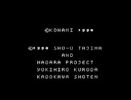 Mouryou Senki Madara (Japan) [En by Aeon Genesis v1.0]