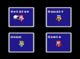 Final Fantasy (USA) [Hack by Kabucho v1.0] (~Quadruple Dragons)