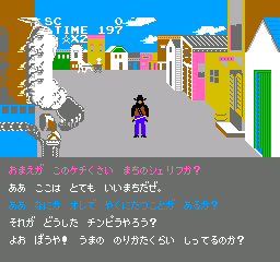 Law of the West (Japan)