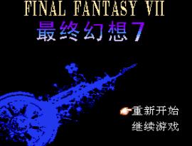Final Fantasy VII (C)