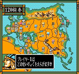 Aoki Ookami to Shiroki Mejika - Genchou Hishi (Japan)