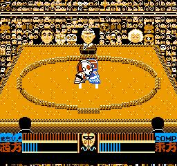SD Battle Oozumou - Heisei Hero Basho (Japan)