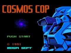 Cosmos Cop (Asia) (Unl)
