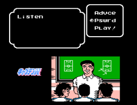 Captain Tsubasa (Japan) [En by KnighTeen87 v1.5]